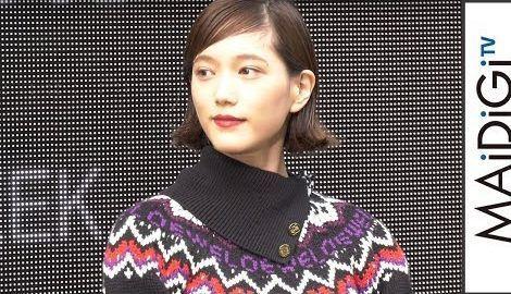 本田翼、ノルディック柄ニットでウールアピール パンツには秋の流行色も 「GINZA FASHION WEEK」オープニングセレモニー1