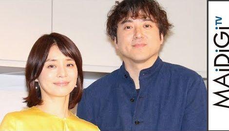 ムロツヨシ、石田ゆり子の夫役に感慨 「うちのゆり子」を連発 パナソニック新製品発表会1