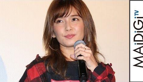 """AAA宇野実彩子、ケイト・ブランシェット演じる""""死の女神""""に「魅力的で、より怖い」"""