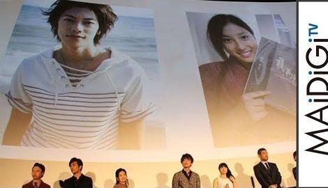 佐藤健&土屋太鳳、8年前の写真公開に歓声 当時も振り返る 映画「8年越しの花嫁 奇跡の実話」完成披露試写会3