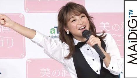 鈴木奈々、一緒にお酒飲むなら「美輪明宏さん」「まっこり広報大使」イベント3