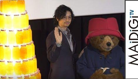 斎藤工、パディントンと触れ合い「暖かい」 映画「パディントン2」イベント3