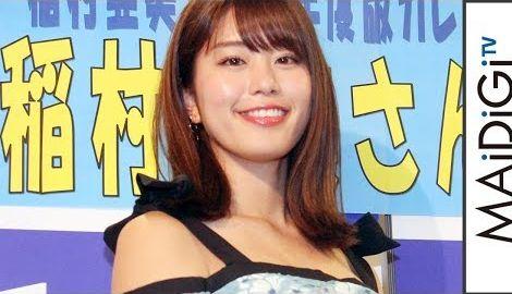 稲村亜美、新作カレンダーはキュートなスポーツルックで 来年の目標は「始球式12球団制覇」