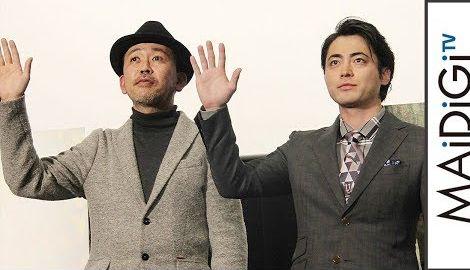 山田孝之、FROGMAN監督と「例の映画」もPR 映画「ゴッホ〜最期の手紙〜」舞台あいさつ3