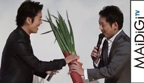 桐谷健太「なんでネギ!?」監督のプレゼントにキャストが総突っ込み 映画「ビジランテ」完成披露試写会3