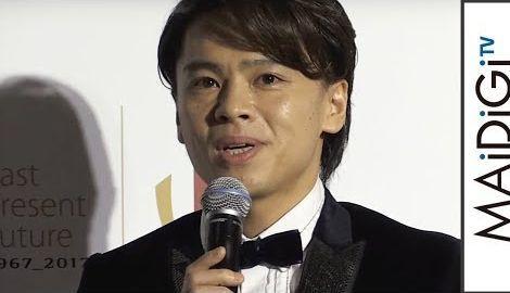 中川晃教、舞台「銀河鉄道999」星野鉄郎役の意気込み語る 「フランチャコルタ イタリア アワード」2