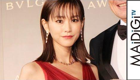 桐谷美玲、理想の女性像語る 「自分らしさ出せる人」 「BVLGARI AVRORA AWARDS 2017」