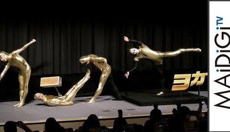ゴールデンボンバー、金色全身タイツで「カンフー」人文字に挑戦も… 映画「カンフー・ヨガ」イベント4