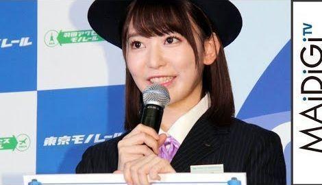 HKT48宮脇咲良、兒玉遥らと「モノレール川柳」披露 「ご乗車20億人達成記念」感謝セレモニー3