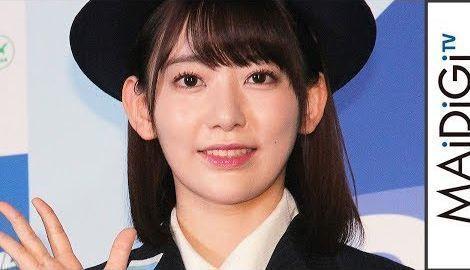 HKT48宮脇咲良、来年のAKB総選挙「1位になりたい」「ご乗車20億人達成記念」感謝セレモニー会見2