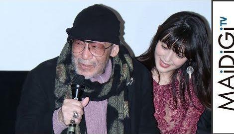 大林宣彦監督、「余命3カ月」宣告はねのけ「あと30年は映画作る」宣言 映画「花筐/HANAGATAMI」初日舞台あいさつ
