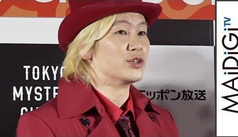 """カズレーザー、今年一番の""""謎""""を告白「まだ解けてない」「東京ミステリーサーカス」オープン発表会 会見"""
