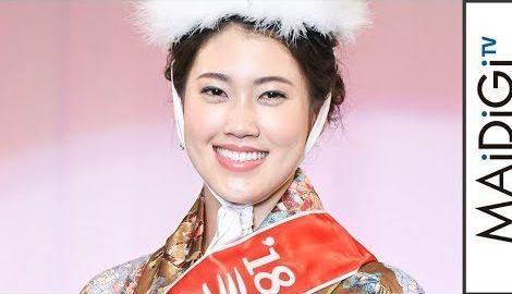 「ミス日本2018」グランプリの市橋礼衣さんはダンサー 「山口百恵さんのような表現者に」