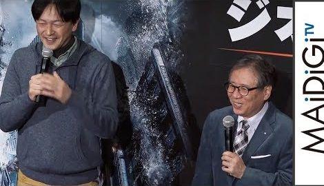 気象予報士・森田さん&依田さんが仲良すぎ?イベントでいちゃいちゃ 映画「ジオストーム」イベント1
