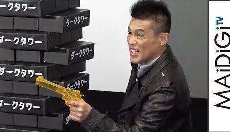 柳沢慎吾、恒例の前説で会場沸かす 寸劇披露も「カンペ読んじゃった」 映画「ダークタワー」イベント1