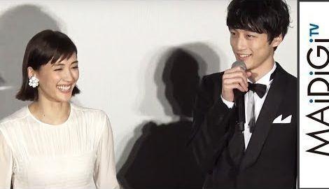 坂口健太郎、綾瀬はるかのツンデレ王女役に「美しかった」と絶賛 映画「今夜、ロマンス劇場で」ジャパンプレミア1