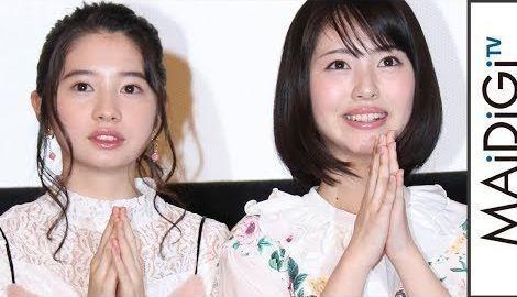 桜田ひより、主演映画「咲‐Saki‐阿知賀編 」が公開