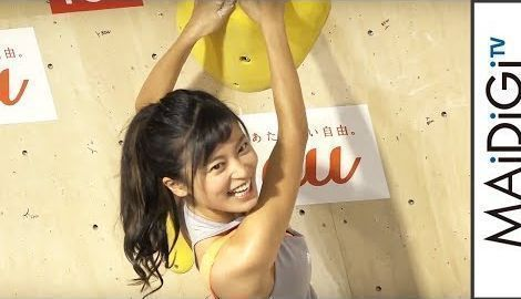 小島瑠璃子、ボルダリングに生挑戦! 「スポーツクライミング『新TEAM au』メンバー発表会」2