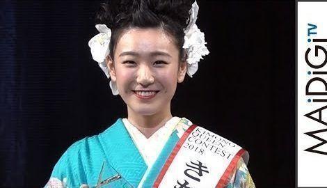 「きものクイーンコンテスト」女王に東京都出身の19歳・川手菜々子さん 大学1年の理系美人