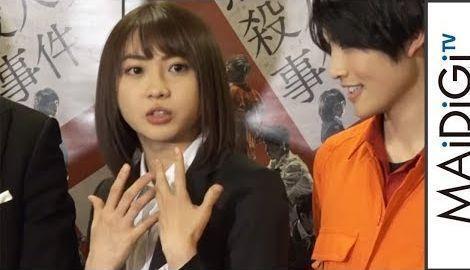 元AKB48木崎ゆりあ、せりふ覚えに苦労「漢字が読めない」 舞台「熱海殺人事件 CROSS OVER 45」公開ゲネプロ1