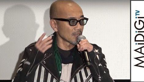 """""""仕事を断らない""""竹中直人、唯一断ったのは「のだめ」 映画「レオン」公開直前イベント2"""