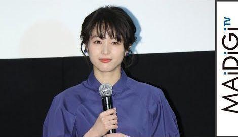 清野菜名、「ぴったりはまった」映画はキングコング最新作 第10回「日本ブルーレイ大賞」1