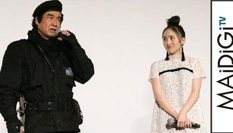 ももクロ百田、藤岡弘、と久々の再会に感激「高校生以来」 映画「ブラックパンサー」吹き替え版完成披露試写会2