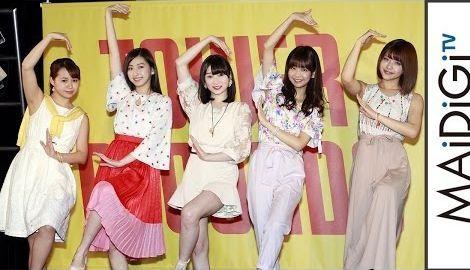 """Juice=Juice、""""先輩""""℃-uteの解散に金澤朋子「寂しい」 新曲で「シェー」のポーズも披露"""