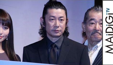 永瀬正敏、日本人初の快挙に「感謝、感謝、感謝」 出演作が3年連続でカンヌ出品 映画「光」完成披露試写会2