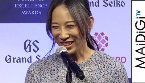 蜷川実花「働く女性の励みになれば」「Women of Excellence Awards」を受賞