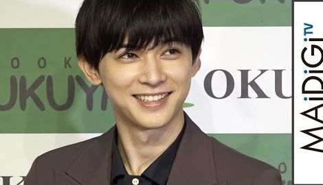 吉沢亮「いろんな顔の僕を見て」 写真集の出来は「100点」 フォトブック「One dya off」発売記念握手会2