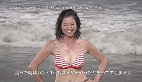 石田えり、4.9キロの減量に成功