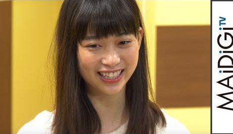 森川葵、生け花と映画は「最後の1つまで分からない」 出演作「花戦さ」もアピール 「いけばなの根源池坊展 東京花展」開会式