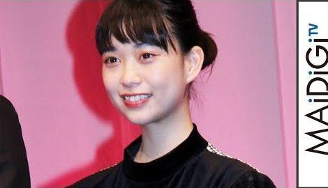 森川葵、黒×チェックで個性派キュートに フォーマルも意識 映画「花戦さ」公開直前記者会見2