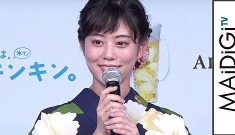 高畑充希、浴衣姿で夏らしく 「オールフリー」CMキャラに 「オールフリー」新テレビCM発表会1