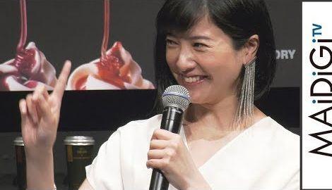 吉高由里子「まぼろし〜」IKKOものまねで会場沸かす 「パナップ」新商品発表会2