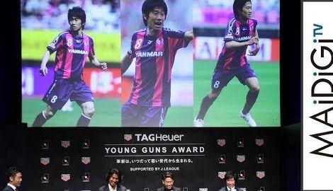 香川真司選手、若き日の写真に赤面「今見るとダサい…」