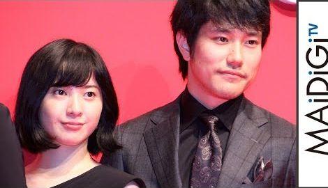 松山ケンイチ、吉高由里子との共演シーンは「ずっとすっぽんぽんで…」 映画「ユリゴコロ」会見3