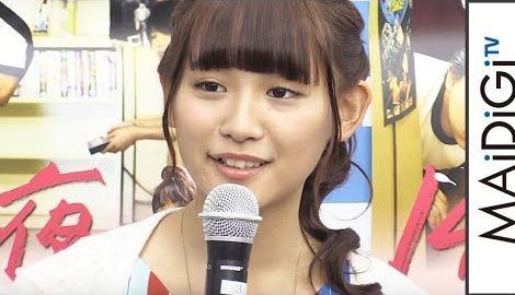 浅川梨奈、ヤンキー役に「新鮮で楽しかった」