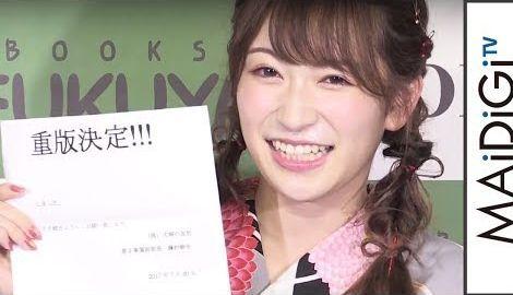 NMB48吉田朱里、初フォトブック2回目の重版に歓喜 「IDOL MAKE BIBLE@アカリン」発売記念イベント2