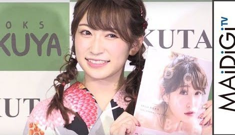 NMB48吉田朱里、ピンクと赤のダリアが咲く女子力満点の浴衣姿 「IDOL MAKE BIBLE@アカリン」発売記念イベント1
