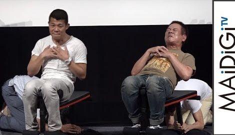 亀田興毅、FUJIWARA原西と腹筋対決! 「キングコング:髑髏島の巨神」DVD発売記念イベント3
