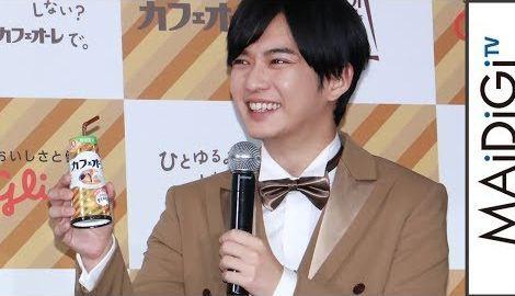 千葉雄大、執事姿で「ひとゆるみ」「8月1日『カフェオーレの日』」PRイベント1