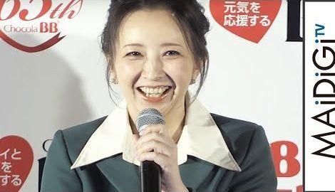 """高橋由美子、21年前のCM""""お疲れ女性""""役は「前代未聞」"""