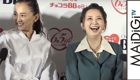 高橋由美子、イベント中に仁王立ち?「小っさいおっさん」と自虐 「チョコラBB」65周年記念イベント 会見1