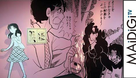「ガラスの仮面」連載40周年記念で展覧会 作者・美内すずえも登場