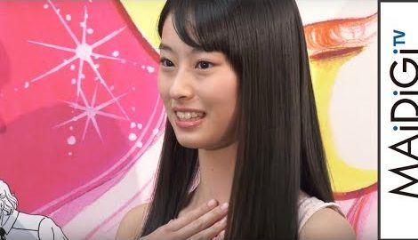 井本彩花、今年の国民的美少女グランプリ イベントデビューで「すごい緊張」