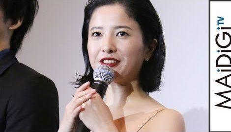 吉高由里子、主演映画で体当たり演技「結構、摩耗した」 2日間泣きっぱなしも  映画「ユリゴコロ」初日舞台あいさつ1