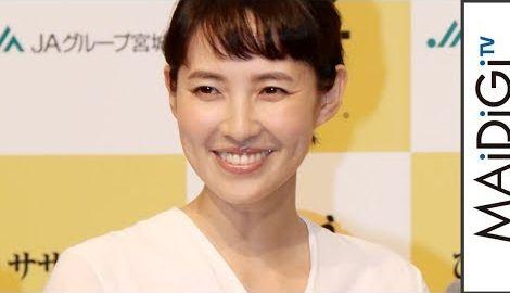 浜島直子、白のカシュクールワンピース×チノパンで大人カジュアル 「平成29年産 宮城米」説明会2