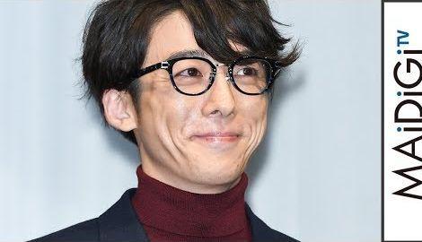 高橋一生、メガネベストドレッサー受賞も「視力は2.0」 俳優として「メガネは表情の一つ」とも… 「第30回日本メガネベストドレッサー賞」表彰式